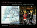 """【超ボーマス34】 姪にせっつかれP """"Virtual Voices, Real Emotions"""" クロスフェード"""