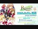 【MAD】Rewrite+発売決定記念PV