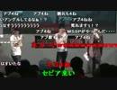 【ch】うんこちゃん『超チャンネル生放送かとさん超会議』3/3