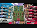 【WLW】セントラル 八王子vs浦安 フレマ交流戦 7戦目【八王子視点】