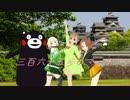"""【SA-O-RI """"n""""】 三百六十五歩のマーチ 【熊本応援CeVIOカバー】"""