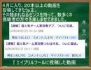 第14位:【坂本】実況者・幕末志士 活動休止のお知らせ【西郷】