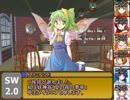 【東方卓遊戯】紺珠一家のレンドリフト冒険譚 セッション3-1【SW2.0】 thumbnail