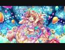 【諸星きらり】 あんずのうた ~Kirari Rearrange Future Remix~ 【FutureBass】