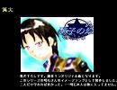 【ゲーム系刀剣乱舞】硝子の幻~BGM集4~【左文字RPG】