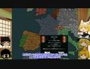 【HoI2】史実スペックアメリカと戦ってみた 第4回【ゆっくり実況】
