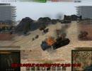 【WoT】偽ゆっくりテキトー戦車道 T-34編 第12回 「:(」