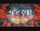 【MUGEN】たぶんレアアクマ前後シングルトーナメントPart.10
