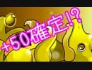 【パズドラ】今回神フェスらしいので引いてみた!&ゼウスヘラ挑戦 thumbnail