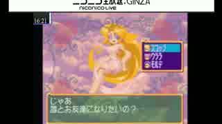 【過去生】 【実況】PS ドカポン 怒りの鉄剣  第8回