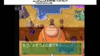【過去生】 【実況】PS ドカポン 怒りの鉄剣  第9回