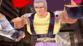 【TAS】北斗の拳 世紀末救世主伝説 ノーダメージプレイ 第六章