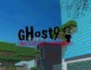 第97位:GHost942 ~ 戦場掃除人スノート ゆっくり実況プレイ 01