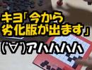 【あなろぐ部】ドットでお絵描き対決!「PIX」を実況06(ch)