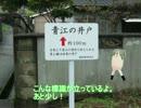 【MMD紙芝居】青江の井戸で数珠丸をフライングゲット【刀剣乱舞】