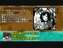 【アイギスオンリー】一分宣伝アイギス#11「triplecassis(アレンジCD)」