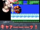 【モバマス×FC】 まじかる淑女ユカリ・フェアヘイレン Part.4【まじかるキッズどろぴー】