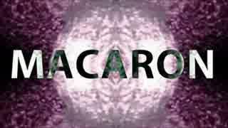 【歌ってみた】 マカロン 【sAki】