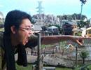 『劇場版ウルトラマンX』監督・田口清隆さんをゲストに、切通理作さんと宇野常寛がその特撮魂に迫ります! 特撮トーク番組「切通理作の特撮黙示録 in LIVE」