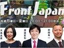 【Front Japan 桜】渡邉哲也・大高未貴・
