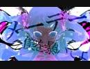【アレンジMV】ゴーストルール -RapArrange ver.-【るた x あまとう】