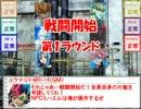 【遊戯王卓】人外達のパラノイアTurn7【ZEXAL】