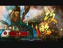【戦国大戦】 東郷を師匠と呼びたい 16話目