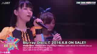 THE IDOLM@STER M@STERS OF IDOL WORLD!!2015 Live Blu-ray ダイジェスト映像【第3弾】Part2