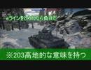 【WarThunder】良試合をダイジェストで見るPart3【四号戦車G/H型】