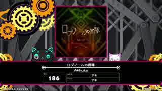 【BeatStreamアニムトライヴ】ロプノールの商隊(BEAST) PERFECT