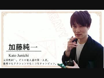 『ねぇ』うんこちゃん feat. イーサン・マーズ - ニコニコ動画