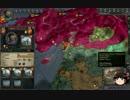 【Crusader Kings2】コッカロス家の歴史 Part26