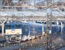 【前編】名列車で行こう ハイケンスのセレナーデの隠れた歴史
