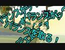 【VOICEROID実況】茜ちゃんの宇宙探索 5