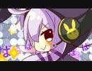 【結月ゆかり】ぱらぱぱ【オリジナルMV】