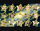 【MAD】ヴァルキリードライヴ マーメイドのED曲で銀河英雄伝説