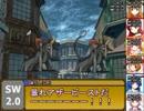 【東方卓遊戯】紺珠一家のレンドリフト冒険譚 セッション3-3【SW2.0】