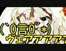【艦これ】電ちゃんと行く!艦隊これくしょん Part.87【ゆっくり実況】