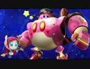 【星のカービィ】ロボボ ステッカー全種類まとめ【ロボボプラネット】