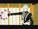 【MMD刀剣乱舞】兄者ー!通過儀礼とやらをやるぞ!