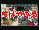 【艦これ】2016春イベント 開設!基地航空隊 E-3甲【ゆっくり実況】 thumbnail