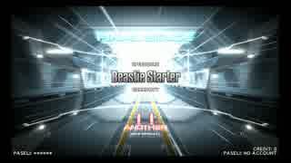 【DP九段の日常】Beastie Starter(DPA)【Vol.002】