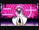 【雛音モル_新音源配布】ニナ【第3回UTAU作品祭カバー】 thumbnail