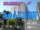 KAITO/日本ブレイク工業社歌/横浜市営地下鉄ブルーラインの駅名