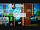 勇者の暇潰し☆【ゲーム実況】マリオメーカー公式最難関コース攻略っ☆