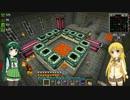 Minecraft Botania工業 普通にプレイ #06【VOICEROID実況】