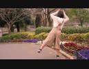 【そあら】ロクベル 踊ってみた 【1周年!】 thumbnail