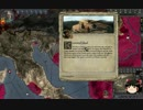 【Crusader Kings2】コッカロス家の歴史 Part28