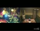 ペガサス幻想(ファンタジー)ver.Ω/MAKE-UP feat.中川翔子