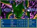 はちくま AIRRPG 初期レベル+α VS運命の輪